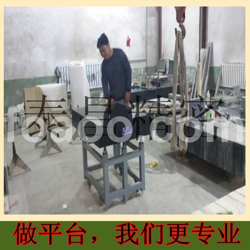 铸铁平板日常养护