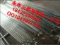 永年拉条厂家/斜拉条/直拉杆/直拉杆材质/生产钢构配件*