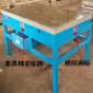 AA级铸铁模具平台常用于工具检验室作精密量具之检验之用