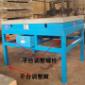 1级铸铁钳工工作台大连铸铁钳工工作台检验标准