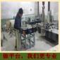 现货2米大理石平台 济南青材质大理石平台操作台