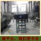 精密黑色大理石平台天然济南青材质大理石测量平台